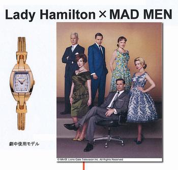 lady_hamilton.jpg