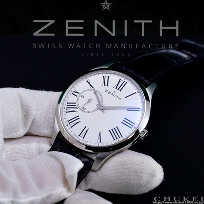 zenith_ultrathin_roman_ss700x700-.jpg