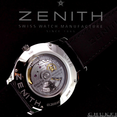 zenith_us_roman_05.jpg