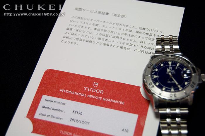 wholesale dealer e1dca 52337 修理 | 中慶時計店のブログ
