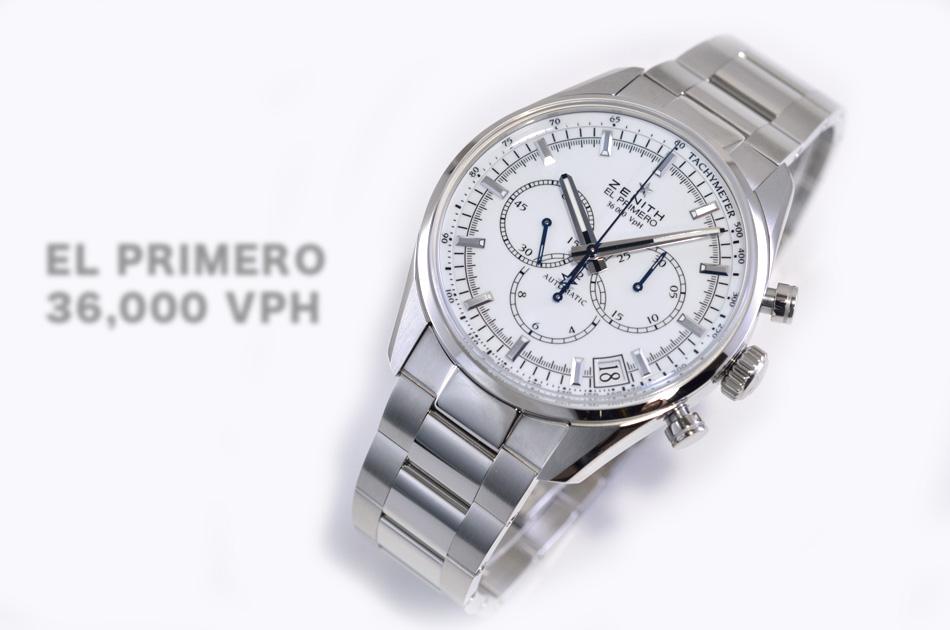 ゼニス エルプリメロ36000vph