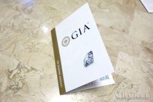 GIAのダイヤモンドレポート