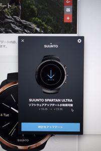 スパルタンシリーズ バージョンアップ