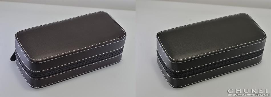 トラベルケース2 2色