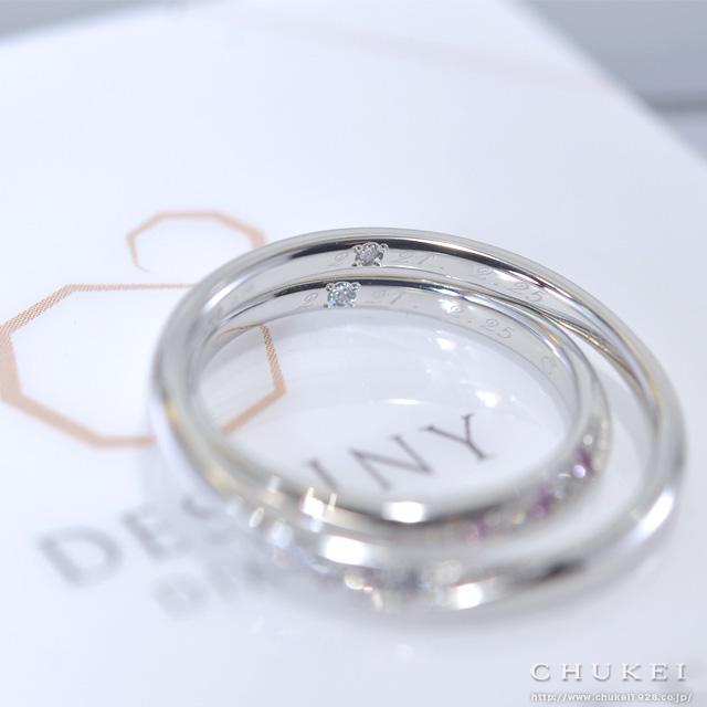 ディスティニーダイヤモンドインサイドセッティング例