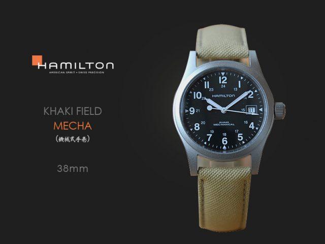 ハミルトン カーキフィールド メカ ブラック ベージュキャンパスストラップ H69439933