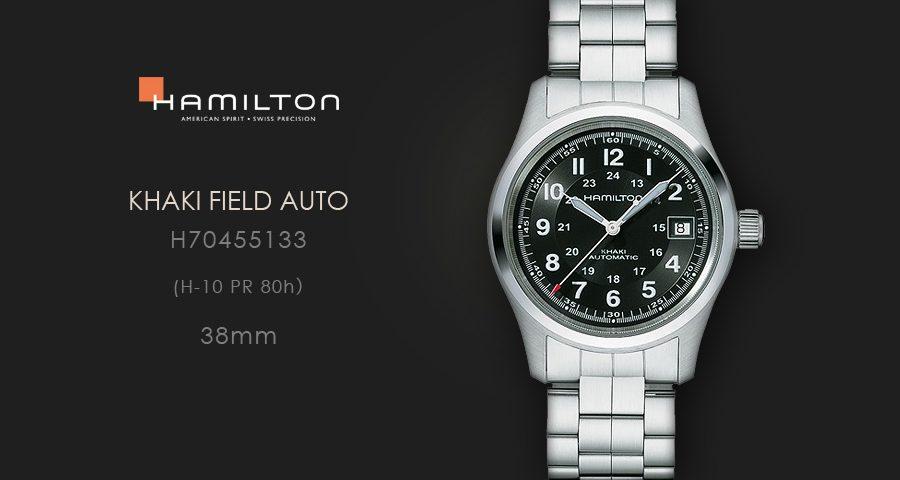 ハミルトン カーキフィールドH70455133
