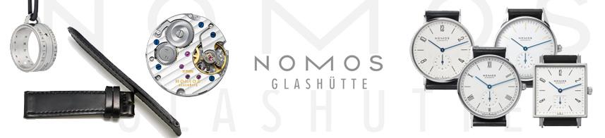 ノモス NOMOS