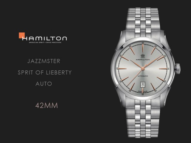 ハミルトン スピリットオブリバティ シルバー・ブレス仕様42MM H42415051
