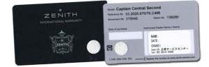 warranty_card_300