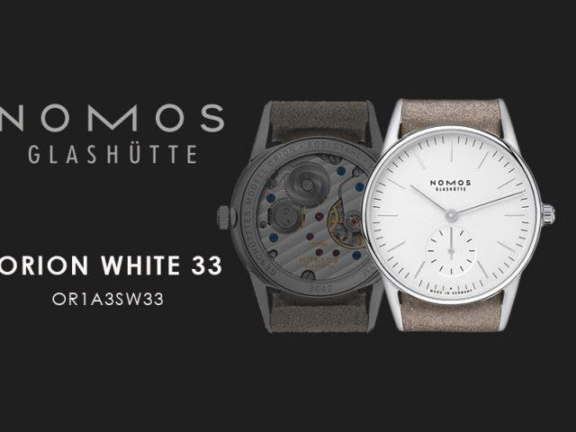 ノモス オリオン33ホワイト(シルバーインデックス)nomos α 手巻き OR1A3SW233