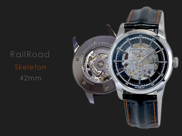 ハミルトン レイルロードスケルトン ブラックカーフオレンジステッチ H40655731