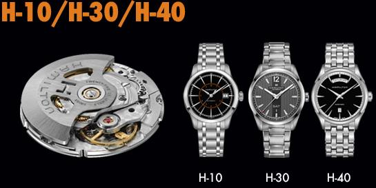 ハミルトン ムーブメントH-10 H-30 H40