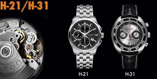 ハミルトンムーブメント H-21 H-31
