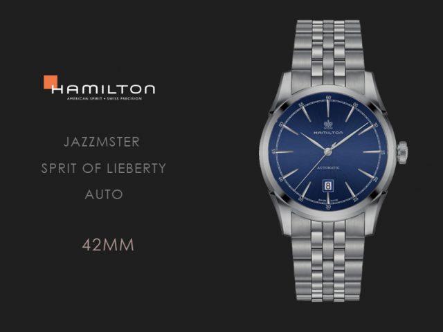 ハミルトン スピリットオブリバティ ブルー・ブレス仕様42MM  H42415141