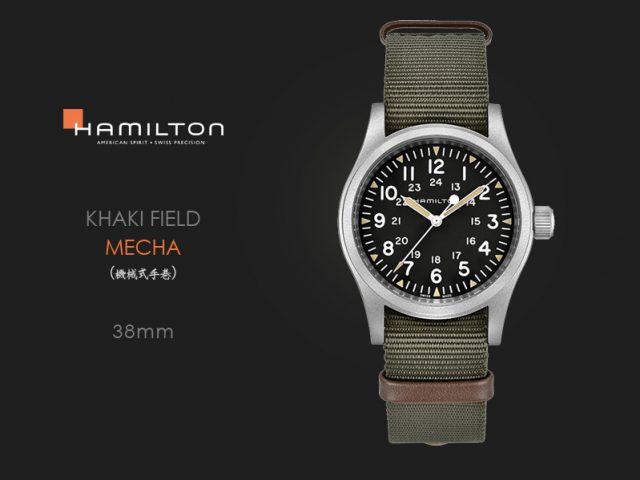 ハミルトン カーキフィールド メカ ブラック グリーンテキスタイルストラップ H69429931