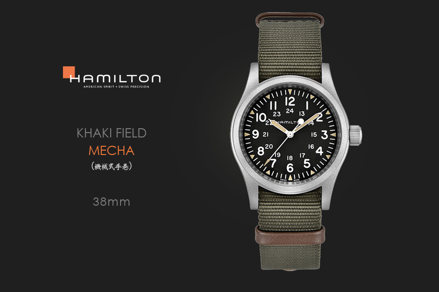 Hamilton Khaki Field Officer Mechanical H69429931_eyecatch