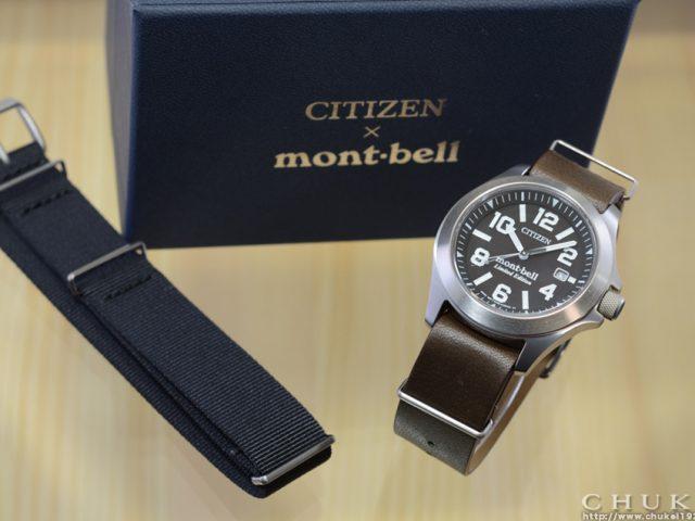 モンベル BN0121-00E BOX&ストラップ
