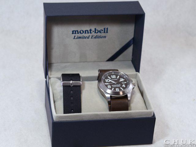モンベル BN0121-00E セットボック