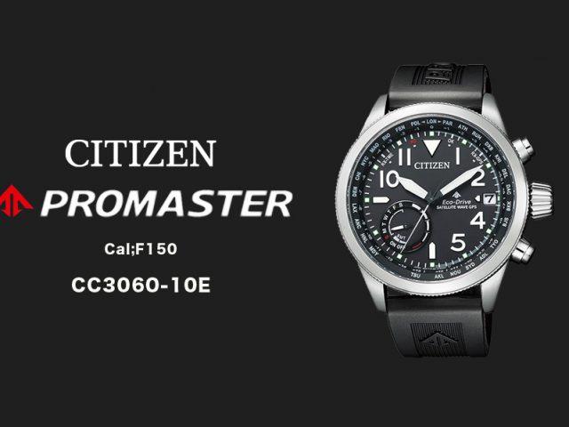 シチズン プロマスター CC3060-10E ブラックダイヤル ステンレススチール