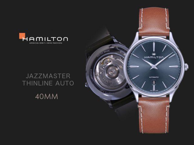 ハミルトン ジャズマスターシンラインオート ブルーダイヤル ブラウンカーフ H38525541