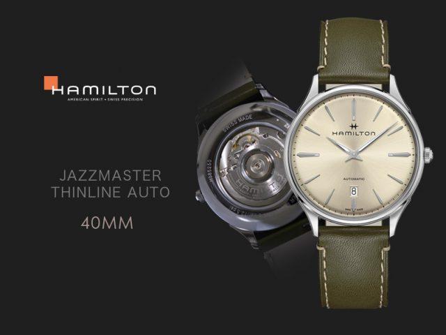 ハミルトン ジャズマスターシンラインオート ベージュダイヤル  グリーンカーフ H38525811