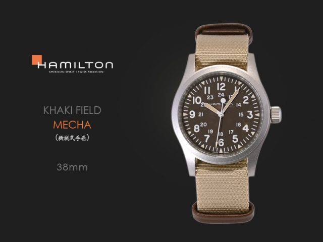 ハミルトン カーキフィールド メカ ブラウン ベージュテキスタイルストラップ H69429901