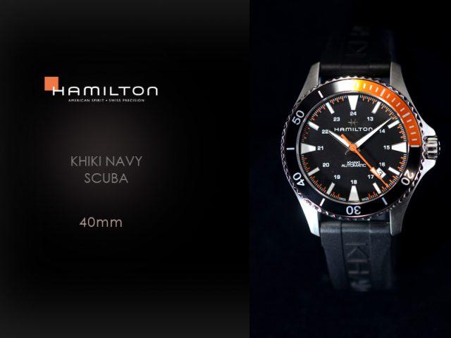 ハミルトン カーキ ネイビースキューバ(オレンジ)40MM  ブラックラバー H82305331
