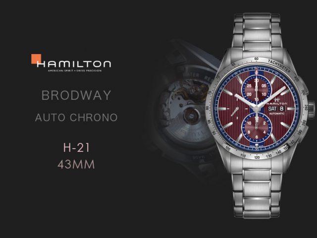 ハミルトン ブロードウェイ  オートクロノ ブレス  H43516171 バーガンディ