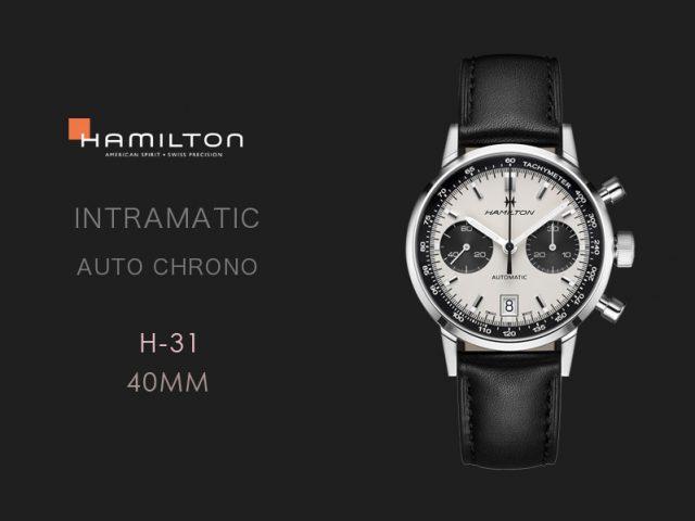 ハミルトン イントラマティック オートクロノ40MM  H38416711
