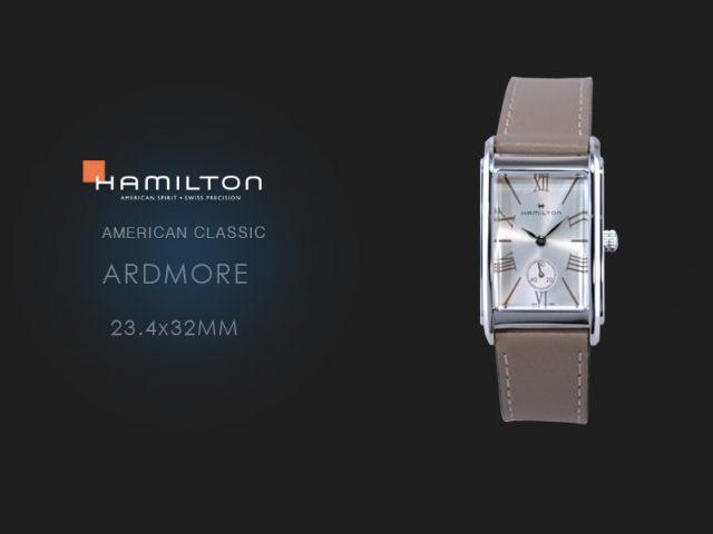 ハミルトン アードモア(23.4x32mm)H11421514 ベージュカーフ仕様