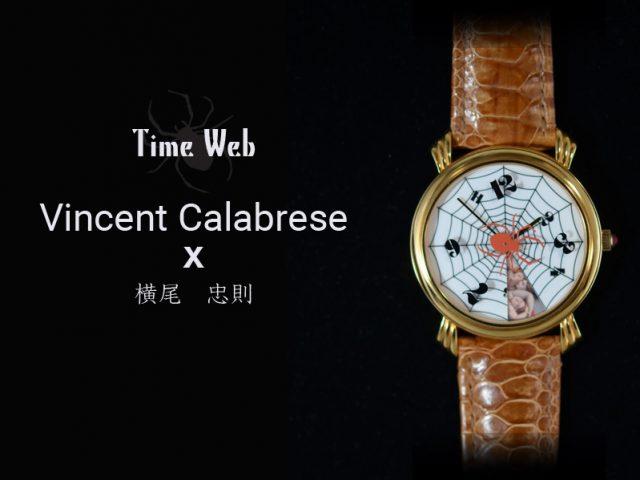 Time Web ヴィンセントカラブレーぜ X 横尾忠則 TW-W(白文字盤)