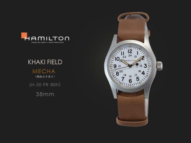 ハミルトン カーキフィールド メカ ホワイト ブラウンカーフストラップ H69439511