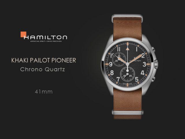 ハミルトン カーキアビエーションパイロット パイオニア クロノクォーツ ブラウンカーフ H76522531