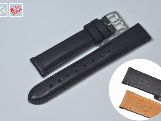 18mm  ブラックカーフ HORWEEN社製カーフレザー 使用